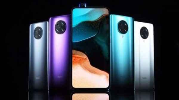 Photo of Xiaomi POCO F2 Pro- Full Phone Specifications