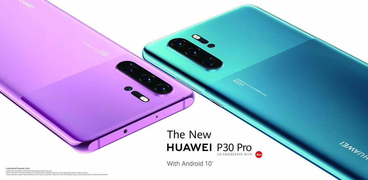 Photo of Huawei P30 Pro (New Edition) – Full Phone's Price & Specifications