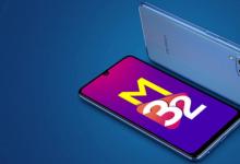 Photo of Samsung Galaxy M32 Price & Specs | TECHOFLIX