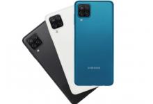 Photo of Samsung Galaxy M32 Price In India & Specs | TECHOFLIX