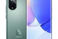 Photo of Huawei Nova 9   Full Phone Specifications   TECHOFLIX