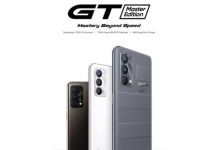 Photo of Realme GT Master Edition – Full Phone Price & Specifications