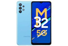 Photo of Samsung Galaxy M32 5G – Full Phone Specifications   TECHOFLIX