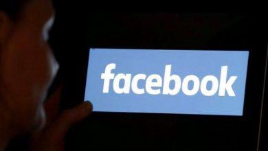 Photo of Facebook, WhatsApp, Instagram Error   October 2021   TECHOFLIX