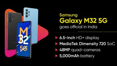 Photo of Samsung Galaxy M32 5G Price In India, Specs, Reviews | TECHOFLIX